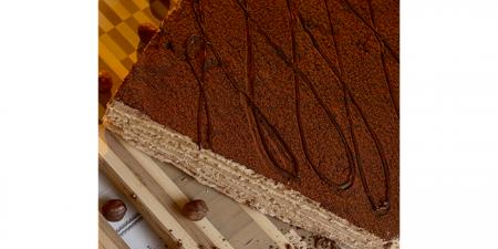 Торт Татьянин день 0,8кг
